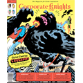 Corporate Knights Magazine – Marketing & Sales